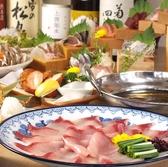 かんどころ 蒲田店のおすすめ料理3