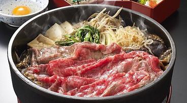神戸吉兆 BBプラザ店のおすすめ料理1