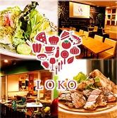 イタリアン カフェ ロコ italian Cafe LOKOの詳細