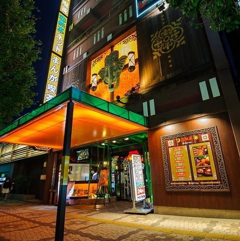 亜熱帯インターネットカフェ豊橋駅前店