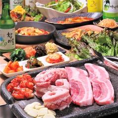 韓国家庭料理 居酒屋 俊ちゃんの写真