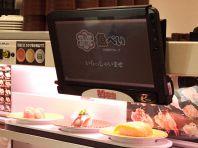 世界最先端!未来型お寿司