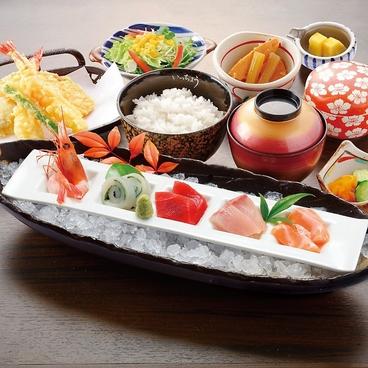 いっちょう 海山亭 太田飯塚店のおすすめ料理1