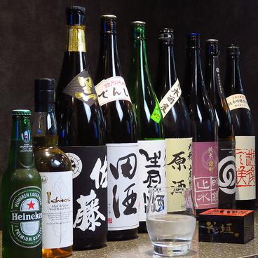旬彩酒鮮市場 和風居酒屋 あかねのおすすめ料理1