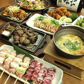 名物もも焼き大山 ヨドバシ梅田店のおすすめ料理3