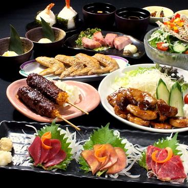 郷土名物 なごや アトレ川崎店のおすすめ料理1