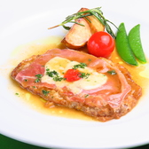 トラットリア ロアジ 尾山台のおすすめ料理2