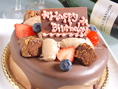 誕生日会は4名~ホールケーキ付き