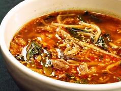 料理メニュー写真ユッケジャンスープ/海鮮チゲスープ