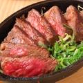 料理メニュー写真牛ザブトンの鉄板焼き