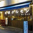 虎ノ門駅から徒歩5分の好アクセス。