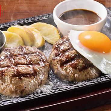 ステーキガスト 大牟田店のおすすめ料理1