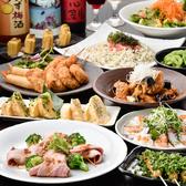 酒と和みと肉と野菜 静岡駅前店 離れのおすすめ料理3