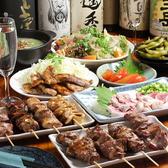 串焼き Porco ポルコのおすすめ料理2