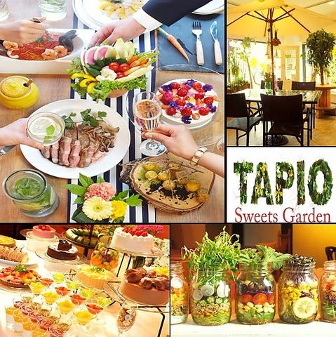 TAPIO Sweets Garden image