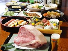 原田八幡の写真