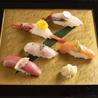 好し寿司 すすきの店のおすすめポイント1