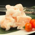 料理メニュー写真【内臓】白雪ホルモン