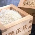 農家直送の厳選米をお店で毎日精米しています。