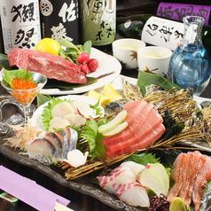 さかな料理と寿司 侍のおすすめ料理1