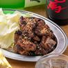 酒菜と串揚げ ひらたのおすすめポイント1