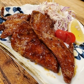 喜多よしのおすすめ料理3