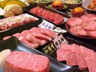 お肉の卸の直営店だから出来る味と価格!