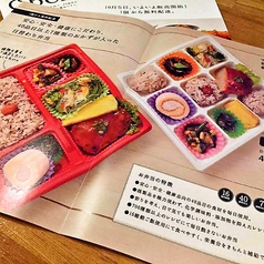 Lift off リフトオフ 名古屋のおすすめ料理1