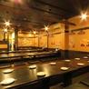 博多一番どり 居食家 久万の台店のおすすめポイント2