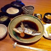 紀州山海料理 愚庵 丸ビル 丸の内店のおすすめ料理3