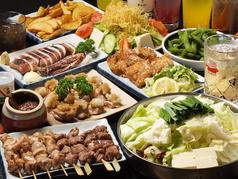 やきとり一番 霞ヶ関店のおすすめ料理1