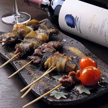 北海道焼き鳥 いっきのおすすめ料理1