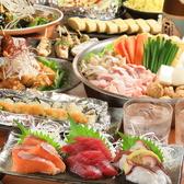 八剣伝 東伏見店のおすすめ料理2
