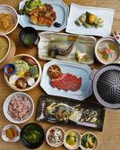 旬彩ひよりのおすすめ料理3