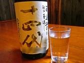 お食事処 永吉のおすすめ料理3