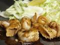 料理メニュー写真つぶ貝のしょうゆ焼き