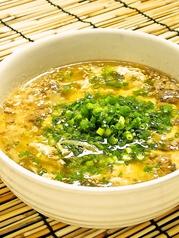 料理メニュー写真わかめスープ/たまごスープ