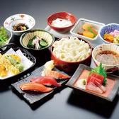 いっちょう 海山亭 太田飯塚店のおすすめ料理2