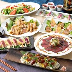 湊一や 広島中央通り店のおすすめ料理1
