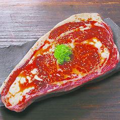 おいで屋 勝田ホルモンのおすすめ料理1