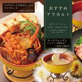 テラスエル TERRACE Lのおすすめ料理3