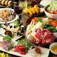 お得なコース料理を豊富にご用意★選べるご宴会を♪