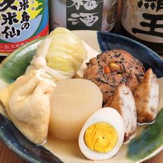 おでん△◯□のおすすめ料理1