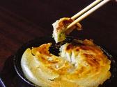 串もんがば家のおすすめ料理2