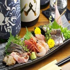 旨み家 こぶし KOBUSHI 本厚木のおすすめ料理1