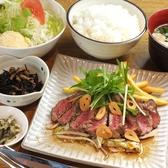 洋食の店 ITADAKIのおすすめ料理2