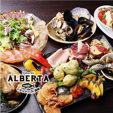 イタリアン魚酒場 ALBERTA NAMBA|店舗イメージ1