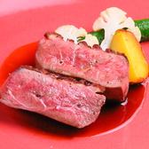 Bistro 樫 ビストロ カシ 横浜のおすすめ料理2