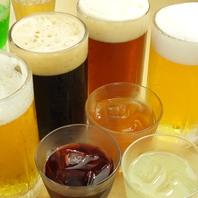 ビール8種類ご用意!!
