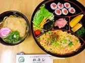 あべの 河堀口 松寿しのおすすめ料理3